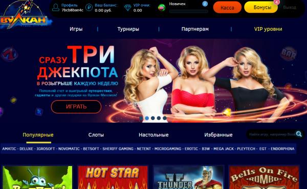 Casino Goldsvet 5.5 FULL nulled 2021 year