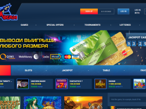 Script Casino MASVET 8.5 FULL NULLED