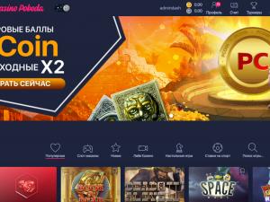 Buy Casino Script 2021 Golgsvet [nulled] 560 game HTML5