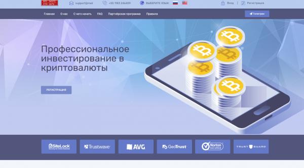 Script Double Bitcoins