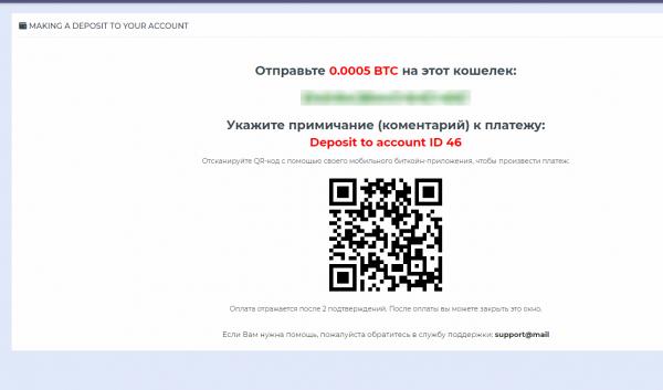 Script Double Your Bitcoins