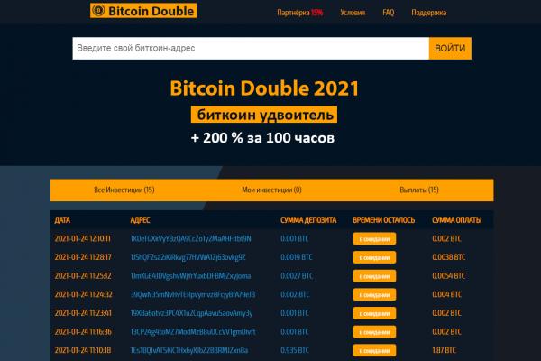 PHP Script Bitcoin Double 2021 Bitcoins Upper