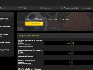 Script sport betting